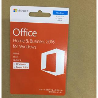 Microsoft office(その他)