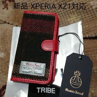 ハリスツイード(Harris Tweed)の新品 ハリスツイード 手帳型スマホケース 赤 XPERIA XZ1専用(モバイルケース/カバー)
