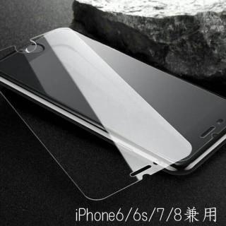 強化ガラスフィルム iPhone6/6s/7/8(新品)
