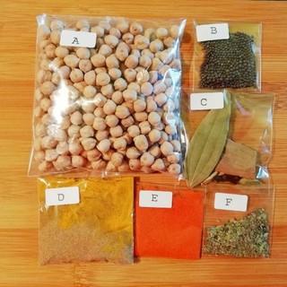11種類のスパイス ダルカレーキット(調味料)
