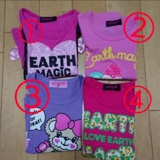 アースマジック(EARTHMAGIC)のアースマジック/ロンTまとめ売り110(Tシャツ/カットソー)