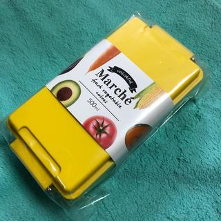 フランフラン(Francfranc)の新品未使用★ランチボックス 弁当箱 ケース marche おしゃれ ピクニック②(弁当用品)