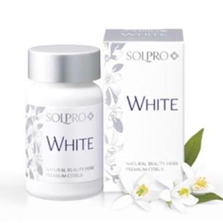 新品☆ソルプロプリュスホワイト2つ(ビタミン)