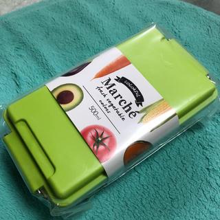 フランフラン(Francfranc)の新品未使用★ランチボックス 弁当箱 ケース marche おしゃれ ピクニック③(弁当用品)