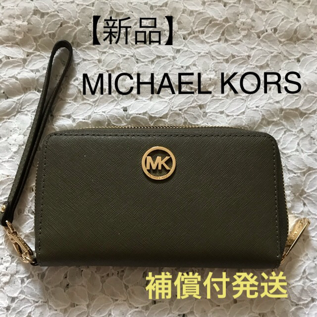 Michael Kors - マイケルコース☆長財布☆ iPhoneケース☆MICHAEL KORSの通販 by さぼてん|マイケルコースならラクマ