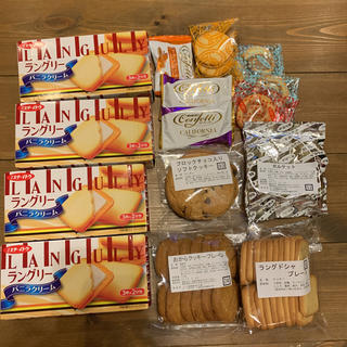 【訳あり】お菓子♡詰め合わせ(菓子/デザート)