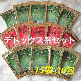 エステプロラボ  ハーブティー  人気  デトックスセット 15袋30包(ダイエット食品)