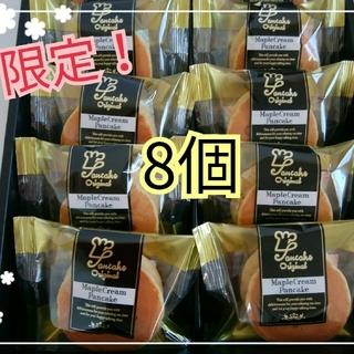宮崎県産 クリームチーズのメープルパンケーキ 8個☆(菓子/デザート)