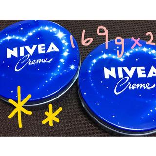 ニベア 青缶 2個セット(ボディクリーム)