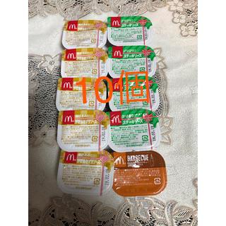 マクドナルド(マクドナルド)のマクドナルドナゲットソース  10個(調味料)