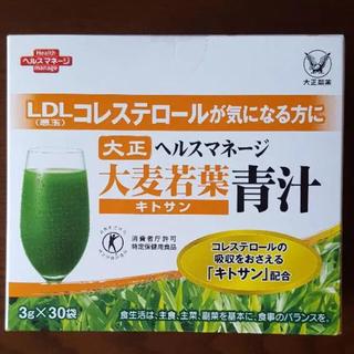 大正製薬 大麦若葉青汁 キトサン 3g×30袋  3箱(青汁/ケール加工食品 )