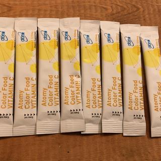 アトミ カラーフードビタミンC 8包 (ビタミン)
