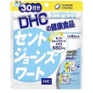 DHC セントジョーンズワート 30日分(その他)