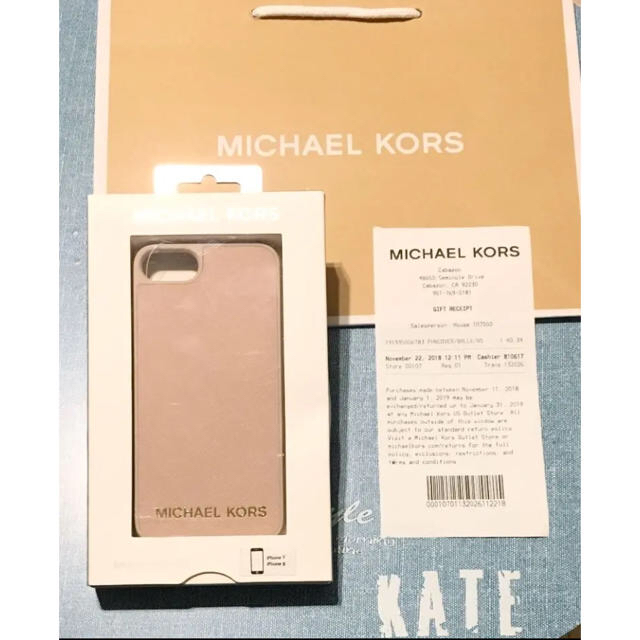 marc by marc jacobs iphone5 ケース | Michael Kors - 新品タグ付き!マイケルコース iPhoneケース iPhone7/8 01 pkの通販 by kate's shop|マイケルコースならラクマ