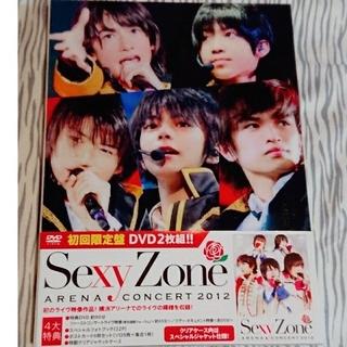 セクシー ゾーン(Sexy Zone)のSexy Zone ARENA CONCERT 2012 DVD  初回盤(ミュージック)