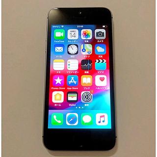 アイフォーン(iPhone)のiPhone SE 32GB スSpace Gray ペースグレー 本体(スマートフォン本体)