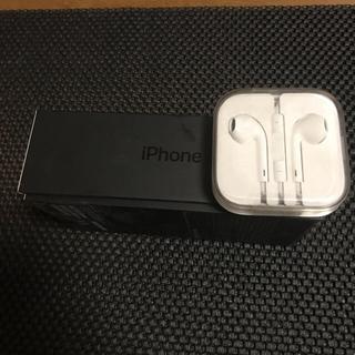 アイフォーン(iPhone)のiPhone イヤホン  新品未開封!(ヘッドフォン/イヤフォン)