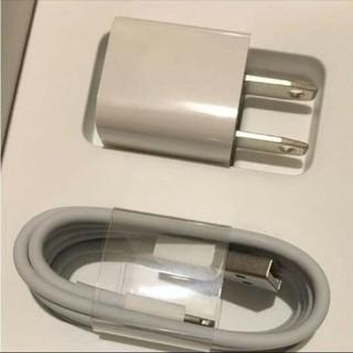 iphone ケーブルとアダプター