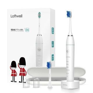 電動歯ブラシ 超音波振動歯ブラシ 4モード(その他)