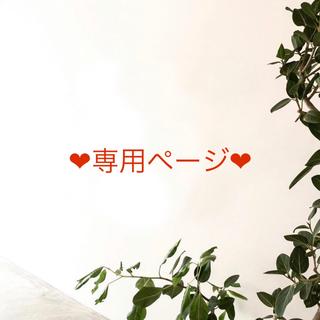 PRADA❤︎日本未入荷❤︎サフィアーノ iPhone X/XS ケース