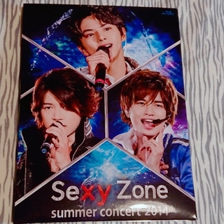 Sexy Zone - Sexy Zone summer concert 2014 初回 DVD