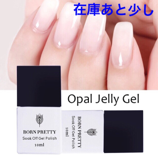 とろけるミルキーカラー Opal Jelly Gel(カラージェル)