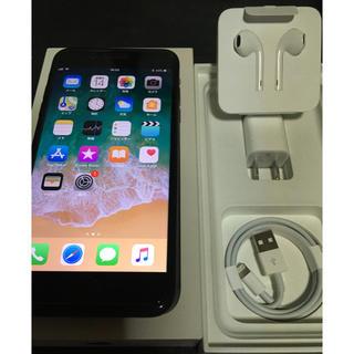 アイフォーン(iPhone)のiPhone7Plus 128GB SIMフリー(スマートフォン本体)