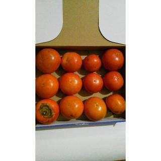柿 12個(フルーツ)