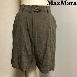 マックスマーラ(Max Mara)の【MaxMara】マックスマーラー  ショートパンツ キュロット(キュロット)