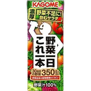 カゴメ 野菜一日 これ一本 200ml×24本(食品)