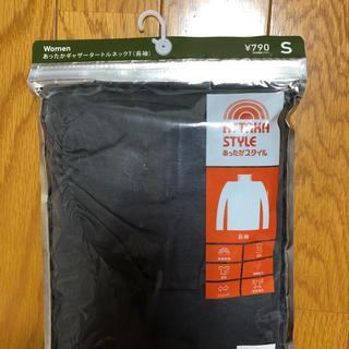 ジーユー(GU)のGU あったかスタイル ギャザータートルネックT(長袖)(Tシャツ(長袖/七分))