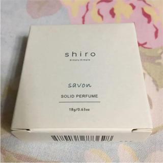 シロ(shiro)の★shiro シロ savon サボン 練り香水 新品未使用(ハンドクリーム)