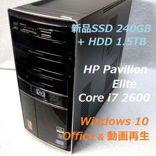 ヒューレットパッカード(HP)のi7-2600 新品SSD240GB+HDD1.5TB メモリ8GB リカバリ可(デスクトップ型PC)