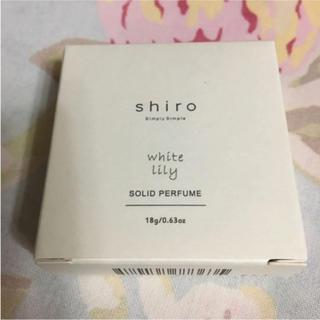 シロ(shiro)の★shiro シロ  white lily ホワイトリリー 練り香水 新品未使用(ハンドクリーム)