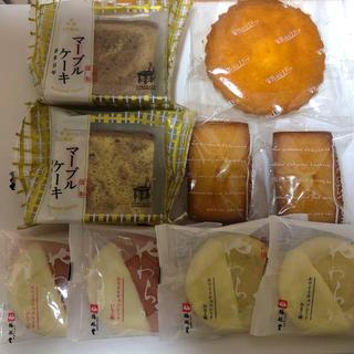 [SALE]お菓子詰め合わせ(菓子/デザート)