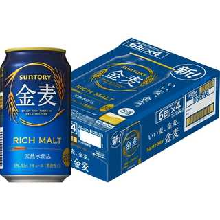 これはお得☆サントリー 金麦 350ml×24本(ビール)