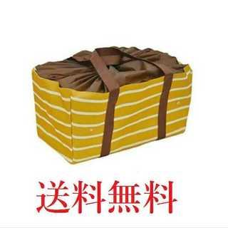 新品 人気 エコレジ 売れ筋 エコバッグ レジカゴ 容量20L ボーダーイエロー(エコバッグ)