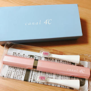 カナルヨンドシー(canal4℃)の【新品未使用】非売品canal4℃電動歯ブラシ(ネックレス)