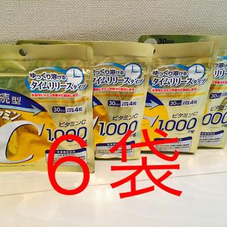 ディーエイチシー(DHC)のDHC 持続型ビタミンC 6袋(ビタミン)