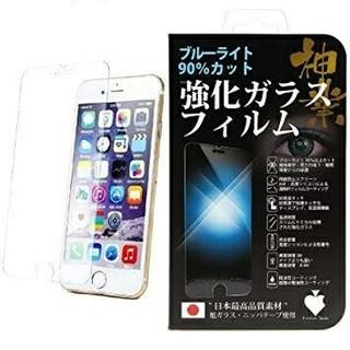 アイフォーン(iPhone)の  送料無料!iphone7/8 アイホン7/8 対応 強化ガラスフィルム(保護フィルム)