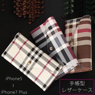 手帳型iPhoneケース♪ストラップ&カード収納つき!チェック レザー調(iPhoneケース)