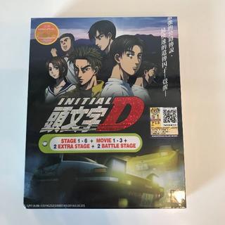 頭文字D DVD BOX 全話収録 + 劇場版3部作 イニシャルD コンプ海外盤(アニメ)