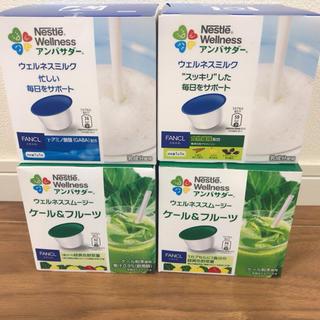 ネスレ(Nestle)のネスレ  ウェルネス スムージー(青汁/ケール加工食品 )