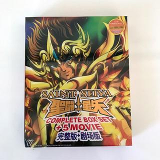 聖闘士星矢 DVD 全シリーズ収録 1-172話 + 映画 海外盤 フル収録BO(アニメ)