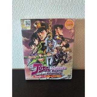 ジョジョの奇妙な冒険 DVD BOX 全話収録 1部~4部 1~115話 海外盤(アニメ)