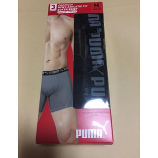 プーマ(PUMA)の新品未使用♡メンズボクサーパンツ♡プーマ♡3枚セット(ボクサーパンツ)