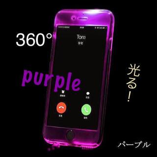 光るiPhoneケース 360度 レア! iPhone7/8plus(iPhoneケース)