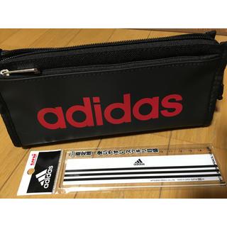 アディダス(adidas)のアディダスのペンケースと定規 新品‼️(ペンケース/筆箱)