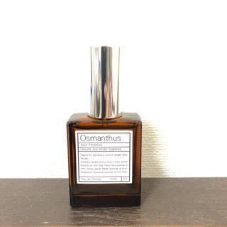 オゥパラディ(AUX PARADIS)のオウパラディ  オスマンサス 15ml(香水(女性用))