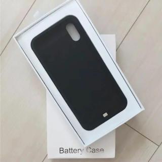 アップル(Apple)のiphoneXS iphoneX 専用 バッテリーケース(iPhoneケース)
